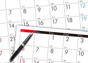 引っ越し料金の安い時期は上旬・中旬・下旬いつ?