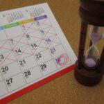 引渡し後、年末までに引っ越しできなければ住宅ローン控除はどうなる?