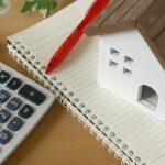 不動産取得税を減額する方法 特定住宅を建てれば、さらに減額される